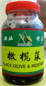 olive mustard paste
